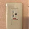 電気温水器やエコキュートには200Vが必要なんですか?と地元香川県の電気屋さんに聴いてみる